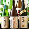 各種日本酒、焼酎を取り揃えております。お酒の旬にもこだわり日々各種随時取り揃えております。