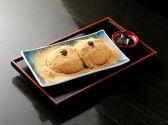 博多愛宕 岩井屋のおすすめ料理3