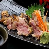 田蔵のおすすめ料理3