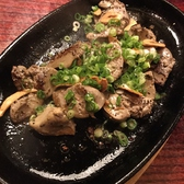 伊達のいろり焼 蔵の庄 花京院通本店のおすすめ料理2