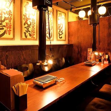 安城ホルモン 名古屋名物 味噌とんちゃんと180円ハイボールの雰囲気1