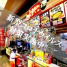 ピーコック 北長岡店のおすすめポイント2