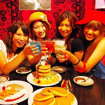 居酒屋いくなら俺んち来い。 町田店のおすすめ料理1