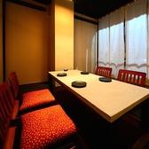 ◆掘り炬燵完全個室~4名様用/4名様迄のお席は少人数でのご宴会、お食事会にぴったり♪周りを気にせず絶品くずし肉割烹をご堪能頂けます。