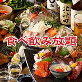 花火の宴のおすすめ料理2