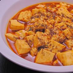 居酒屋 麻婆豆腐・担々麺 トトのおすすめ料理1