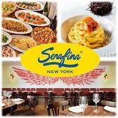 セラフィーナニューヨーク Serafina NEW YORK さいたま新都心店
