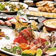 季節の和食と日本酒