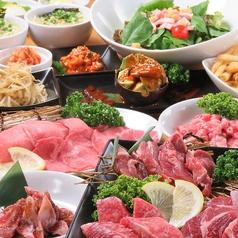 ホルモン・ジンギスカン酒場 風土. 札幌駅前店のおすすめ料理1