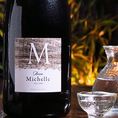 【M ボーミッシェル】白ワインのようなフルーティーさと飲みごたえのある味わいの一杯。