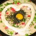 料理メニュー写真世界のピンピン焼き