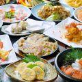 もつ金 京橋店のおすすめ料理1