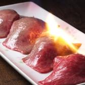 焼肉 坂の途中 六本木店のおすすめ料理2