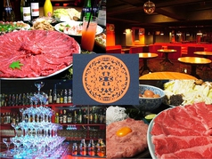 Party Dining アジト 徳島の写真
