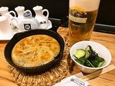 丸鐡餃子のおすすめ料理3