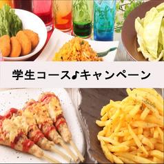 北六 上尾駅前店のコース写真