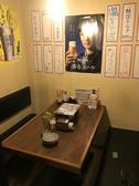 たこ焼き&居酒屋 タコキン 平野店の雰囲気3