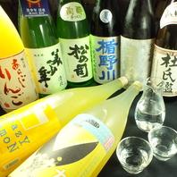 焼酎・日本酒・地酒なども数多くご用意。お料理と共に◎