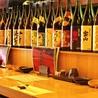 和ごころ料理 隠れみの 松江のおすすめポイント2