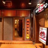店内昭和レトロ調にリニューアルいたしました。【博多駅筑紫口・徒歩3分】筑紫口近くの裏通りにあります★