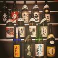 県内・県外の日本酒12種の中から、5種類選んで500円~!!