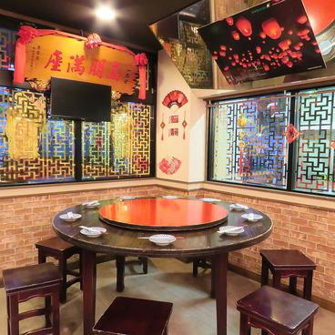 台湾料理 イロハ 一路發の雰囲気1