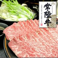 大衆肉酒場 肉力のおすすめ料理1