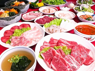 焼肉 ぱいんひるのおすすめ料理1