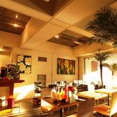 ≪カフェタイム≫リゾート空間でゆったりカフェタイム♪