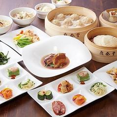 鼎泰豊 アトレ恵比寿店のおすすめ料理1