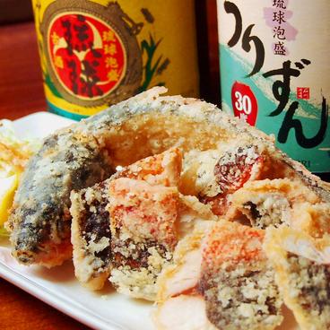 沖縄居酒屋 昭和村のおすすめ料理1