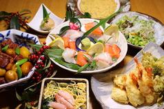 和創作DINING 花みづきの写真