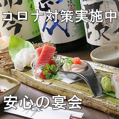 居酒屋YOKOOO 駅東店の写真
