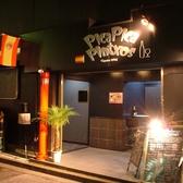 ピカピカピンチョス Pica Pica Pintxosの雰囲気3