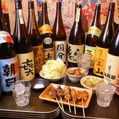 大黒ホルモン 桜木町店の写真