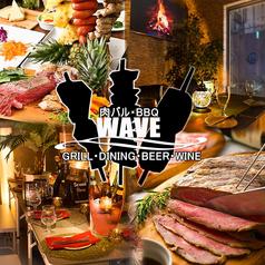 WAVE ウェーブ 新宿店の写真