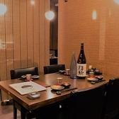 【2~20名様】テーブル席4名様テーブルをくっつけて、最大で20名様のご案内可能!関内 馬車道 居酒屋 和食 個室 飲み放題 宴会 忘年会 2次会 歓送迎会 日本酒 貸切 接待