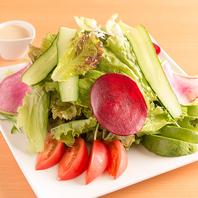 野菜は全て国産を使用
