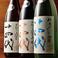 日本酒の十四代も豊富にラインナップ。みやび屋グループだからできる、希少酒を適正価格でのご提供!!