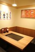 京都 わらい食堂 イオンモール四條畷店の雰囲気3