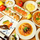 Raver Cafe&Bar レイバー カフェ&バー 福岡のグルメ