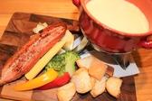 ベジチャカ VEGECHAKAのおすすめ料理2