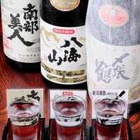 大人の隠れ家。ここだけの日本酒、焼酎をご用意。
