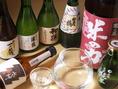 日本酒は1合飲みきりタイプもご用意!