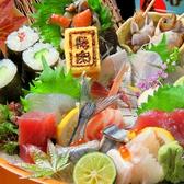膳家 明石店のおすすめ料理3