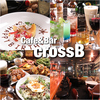 Cafe&Bar crossB カフェ&バー クロスビー