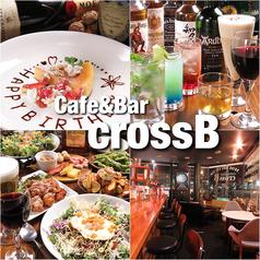 Cafe&Bar crossB カフェ&バー クロスビーの写真