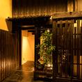 船橋駅徒歩2分!2名様~90名様まで完全個室完備!特別な『九州』をご堪能。今宵の酒の肴に九州料理を!3h飲み放題付2980円~ご用意しております。