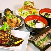 京橋 すぎのこのおすすめ料理3