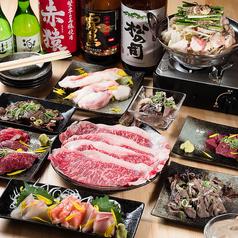 近江牛 海鮮 和味の特集写真